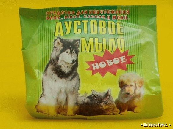 Dust soap for dogs and cats