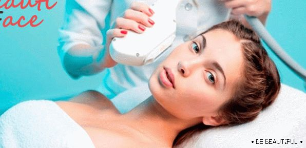 Salon facial rejuvenation procedure