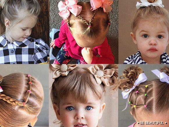 Comfortable hairstyles