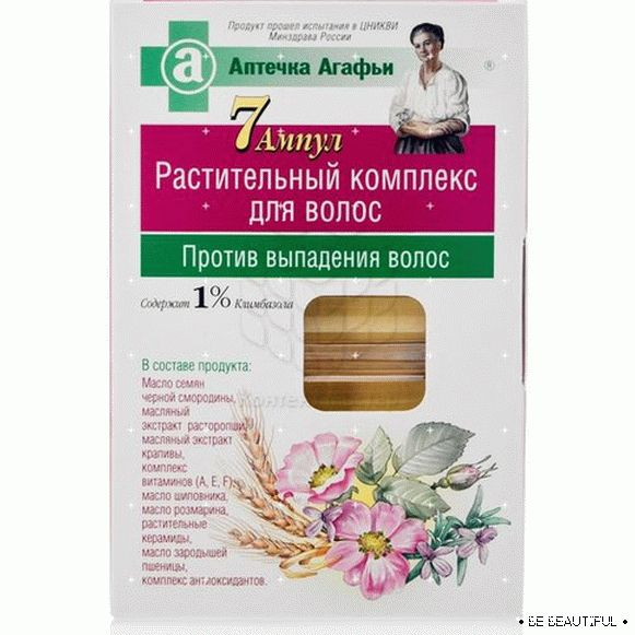 Ampoules First Aid Kit Agafi