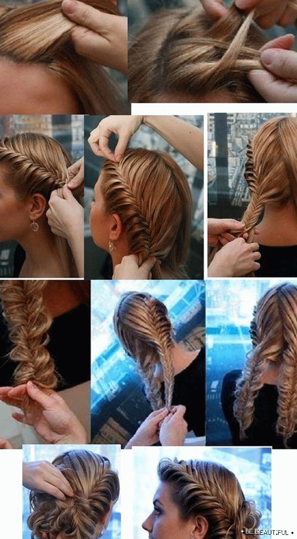 fishtail step by step