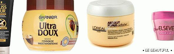 Cosmetic hair masks