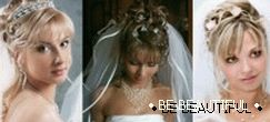 Wedding hairstyles with bangs photo