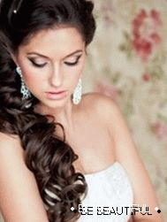 Wedding hairstyles for long hair photo 1
